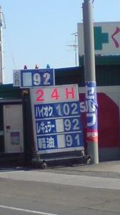 20081219131111_5
